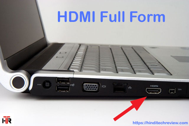 hdmi full form