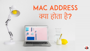 mac full form